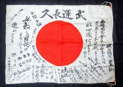 WW2 Vintage Original Japanese Signed for Good Luck Silk Flag 27in x 37in