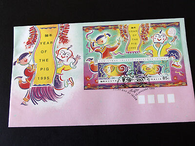 Christmas Is 1995  -Year of the PIG - mini sheet First Day cover