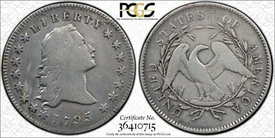 1795 Two Leaves Flowing Hair Silver Dollar PCGS VF Details - Cleaned