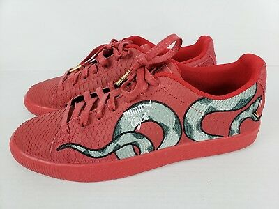 88177dd805d7 New Puma Mens Clyde Snake Embroidery Pack Red Skin Gold Aglet Size 11  368111-02