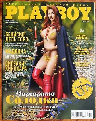 PLAYBOY Magazine Ukraine November 11 2018 Russian / Margarita Solodka