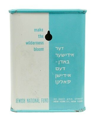 Vintage Novelty Can Co Jewish National Fund Teal Blue White Israel Piggy Bank