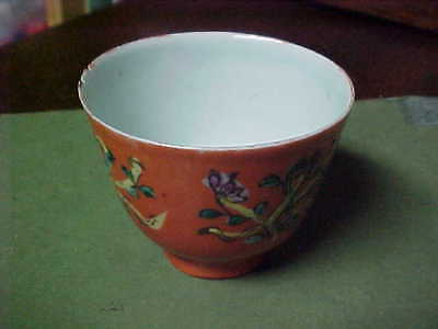 Antique Chinese Rorcelain Coral Color Tea Cup 1850-1890's < No Reserve >