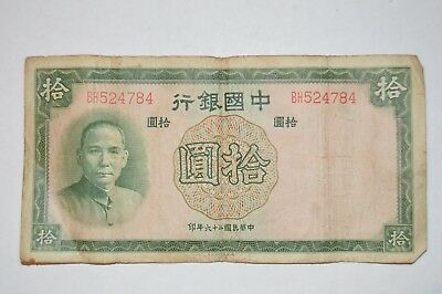 Bank Of China Ten Yuan 1937 Banknote