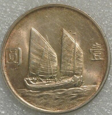 1934 China Junk Dollar Extra Fine One Dollar Silver Coin