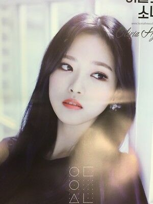 MONTHLY GIRL Olivia Hye Official Poster Single Album Ver Unfolded Hard Tube Case