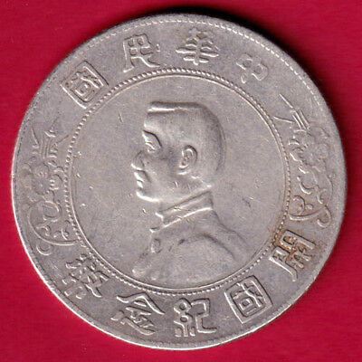 Birth Of Republic Of China - One Dollar - Rare Silver Coin #qn66