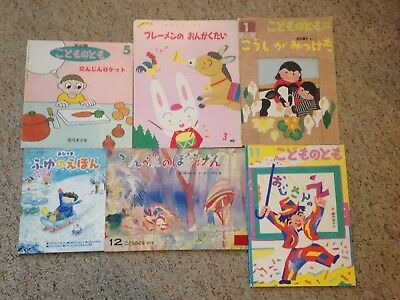 Vintage Japanese Picture Story Books Set Of 6  90s