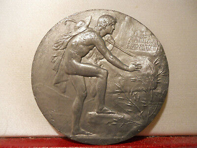 Rare Roty Winner 1875 Rome Prize French Art Medal