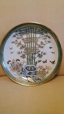 """Oriental Guilded Plate/dish  12"""" Perfect Condition. Signed"""