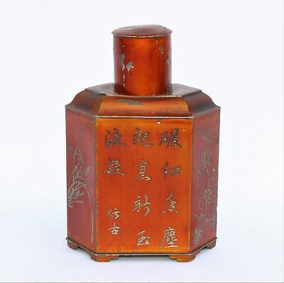 19th Century Antique Chinese Pewter Tea Caddy Calligraphy, Chrysanthemum, Bamboo