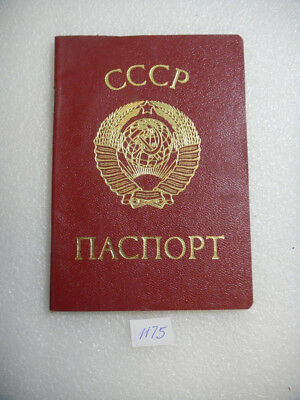 Soviet Russian  USSR  Passport 1978