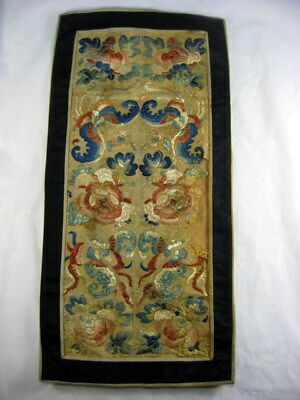Antique Chinese Hand Embroidered Forbidden Stitch Silk Panel Embroidery 9.5 x 20