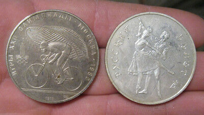 Russia - (2) Large Silver Coins (1978 and 1993)