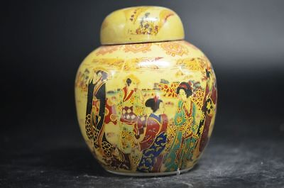 Exquisite Chinese Yellow Porcelain Painting Maid Chart Pots