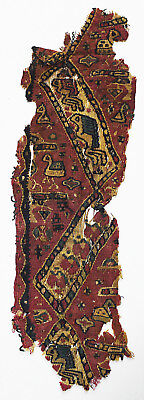 6-8C Ancient Coptic Textile Fragment - Flower, Birds & Beast, Christian arts