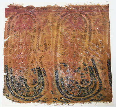18C India Textile Fragment - Kashmir Brocade, Embroidery, Cypress Tree Pattern