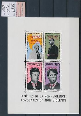 LJ60527 Cameroon 1969 historical figures good sheet MNH cv 275 EUR