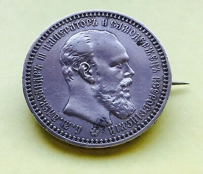 1892 Russian 1 rouble coin/ Brooch pendant