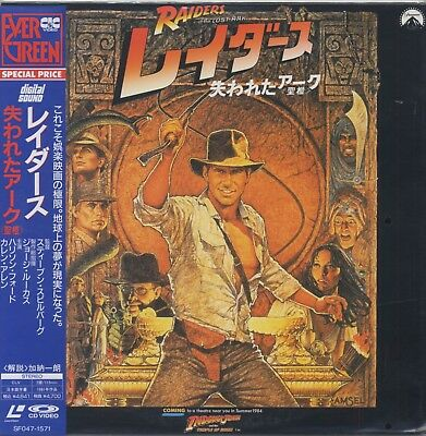 Indiana Jones: Raiders of the Lost Ark JAPAN LD w/OBI, BRAND NEW/FACTORY SEALED