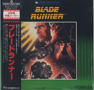 Blade Runner JAPAN LD w/OBI Ridley Scott, Harrison Ford, Rutger Hauer, S. Young