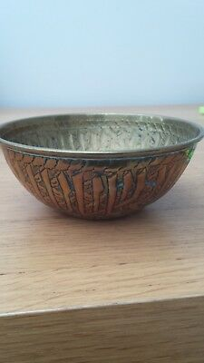 antique ornate brass bowl