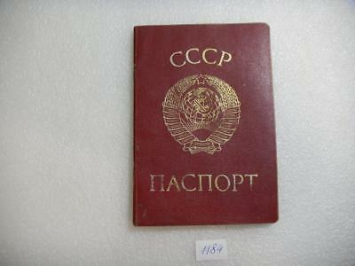 Soviet Russian  USSR  Passport 1977