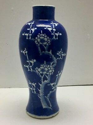Signed Antique Chinese Blue & White Tall Prunus Porcelain Vase