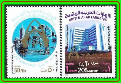 United Arab Emirates (Uae) 1989 Bank Sc#291-92 Mnh Money, Architecture
