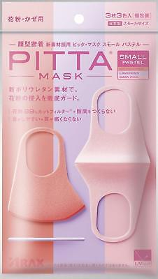 PITTA MASK Small Pastel 3 pieces Baby pink Lavender Salmon pink Japan Import