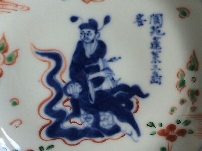 Chinese 17C Ming Dynasty Old Plate Dish Tianqi 天啓年製  / W 14.5 × H 3[cm]
