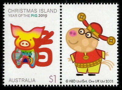 Christmas Island Year of the Pig 2019/Peppa Pig Stamp (NO FOIL EMBELLISHMENT)