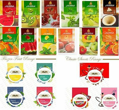 Al Fakher Flavour Layali Afzal Pan Raas Available And Sizes Cheap Prices N Coal