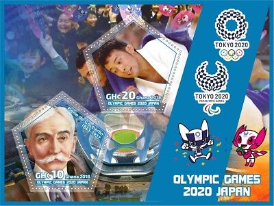 Stamps Summer Olympics Tokyo 2020
