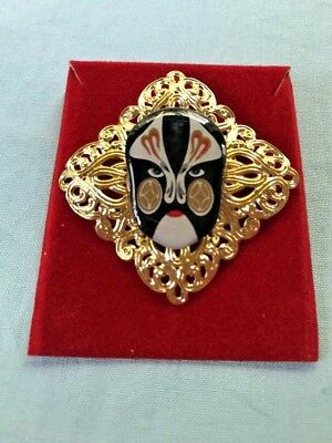 Vintage The Chinese Face-Painting Art Small Mask Pendant Chao tien Chun - NIB