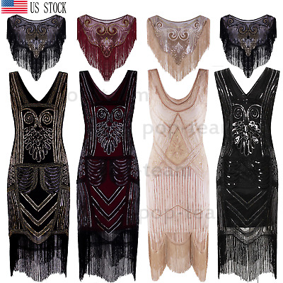 Vintage 1920s Flapper Dress Gatsby Wedding Party Formal Evening Cocktail Dress