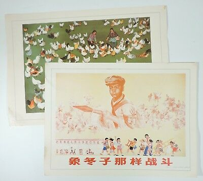 Chinese Communist Propaganda Prints, Pair, Double Sided