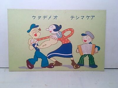 RARE 1930s POPEYE OLIVE OYL Japanese Postcard vintage collectible art