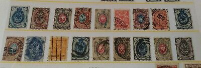 Russia 1870-1910th issues with UNUSUAL cancels