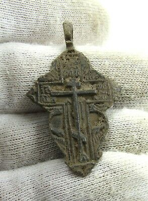 Authentic Late Medieval Era Bronze Cross Pendant - Wearable - J138