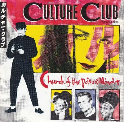 Culture Club Church Of The Poisoned Mind