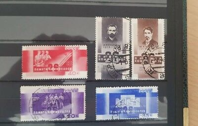 Stamps Russia 1933
