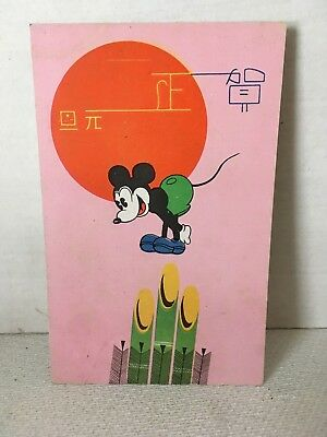 RARE 1930s Japanese MICKEY MOUSE postcard vintage antique post card japan Disney