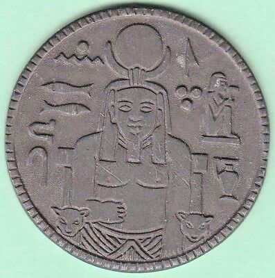 Vintage Magic Coin Or Token - Egyptian Images - Sphinx Pyramids Gods - Detailed