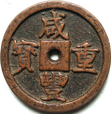Chinese ancient Bronze Coin Diameter:48mm/thickness:5mm