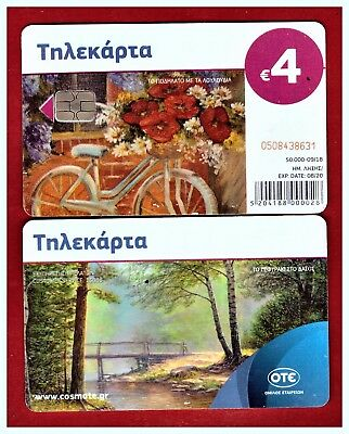 "GRIECHENLAND GREECE: X-2435 ""The Bicycle with Flowers"" (50.000 ex) 09/18"