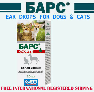 EAR FORTE DROPS FOR DOGS AND CATS treatment of acute and chronic otitis
