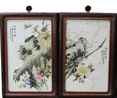 A Pair of Chinese Hardwood Framed Porcelain Painting