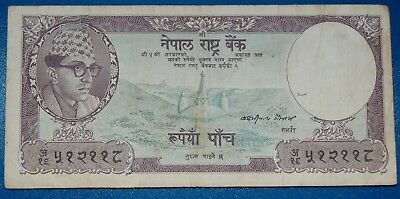 Nepal 5 Five Rupees ND(1961) Banknote
