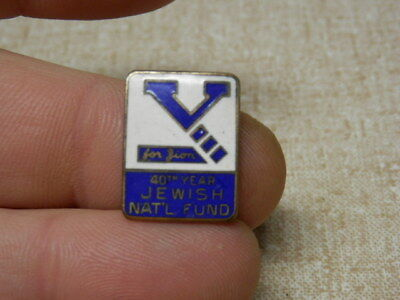 Vintage Jewish Judaism Pin 40 Year National Fund For Zion Enamel